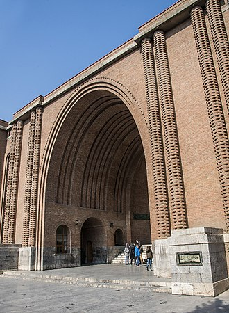 National Museum of Iran - Iran Bastan Museum, National Museum of Iran