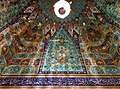 Iranian Islamic Architecture.jpg