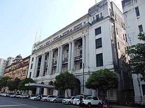 Irrawaddy Flotilla Company - Former Irrawaddy Flotilla Company building in Yangon