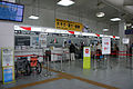Ishigaki Airport07n4380.jpg