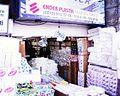 Istanbul -a- 2000 by-RaBoe 30.jpg