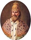 Ivan IV Vasilyevich: Age & Birthday