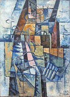 Ivan Puni Russian artist