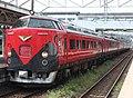 JNR 485 Aizu 2006.JPG