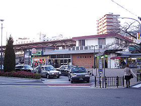 Image illustrative de l'article Gare de Kōshienguchi