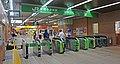 JR Chuo-Main-Line Musashi-Koganei Station Central Gates.jpg