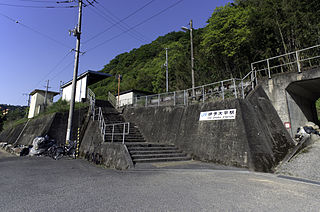 Iyo-Ōhira Station Railway station in Iyo, Ehime Prefecture, Japan