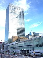 JR Shinjuku Miraina Tower1a.JPG