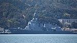 JS Atago(DDG-177) left front view at JMSDF Maizuru Naval Base April 13, 2019 03.jpg