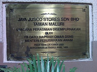 JUSCO - A plaque commemorating the opening of JUSCO Taman Maluri on 30 October 1989.