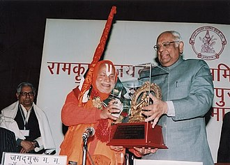 Rambhadracharya - Rambhadracharya (left) being presented the Vani Alankarana Puraskara by Somnath Chatterjee (right) in 2006