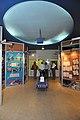 Jagadish Chandra Bose Museum - Bose Institute - Kolkata 2011-07-26 4004.JPG