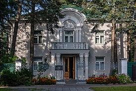 Jakub Kolas museum (Minsk, Belarus) 02.jpg