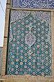 Jama Masjid Isfahan Aarash (165).jpg