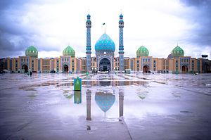 ** تصاویر روح انگیز مسجد جمکران  ** اللهم عجل لولیک الفرج