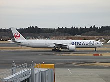 Japan Airlines - Wikipedia