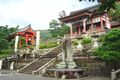 Japan Kyoto KiyoMizuDera entrance DSC00604.jpg