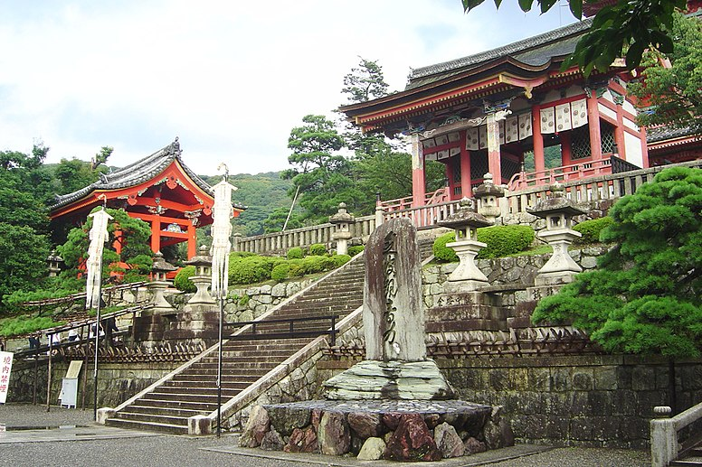 Japan Kyoto KiyoMizuDera entrance DSC00604