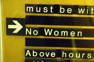 Women's rights in Saudi Arabia - A sign at the gym at the Marriott hotel in Jeddah.
