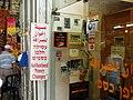 Jerusalem, Old City Market ap 034.jpg