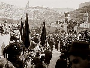 Talbot Mundy - Talbot was present in Palestine during the Nebi Musa riots, 1920 (photograph of the day pictured)