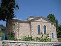 Jerusalem. Notre Dame de Sion (1351015848).jpg