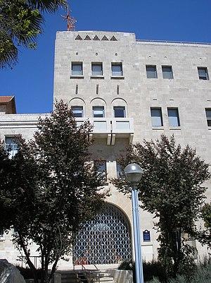 Zoltan Harmat - Image: Jerusalem Municipality P4190019
