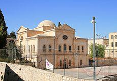 Jerusalem ArmenianMuseum 1-3000-404 9307.jpg
