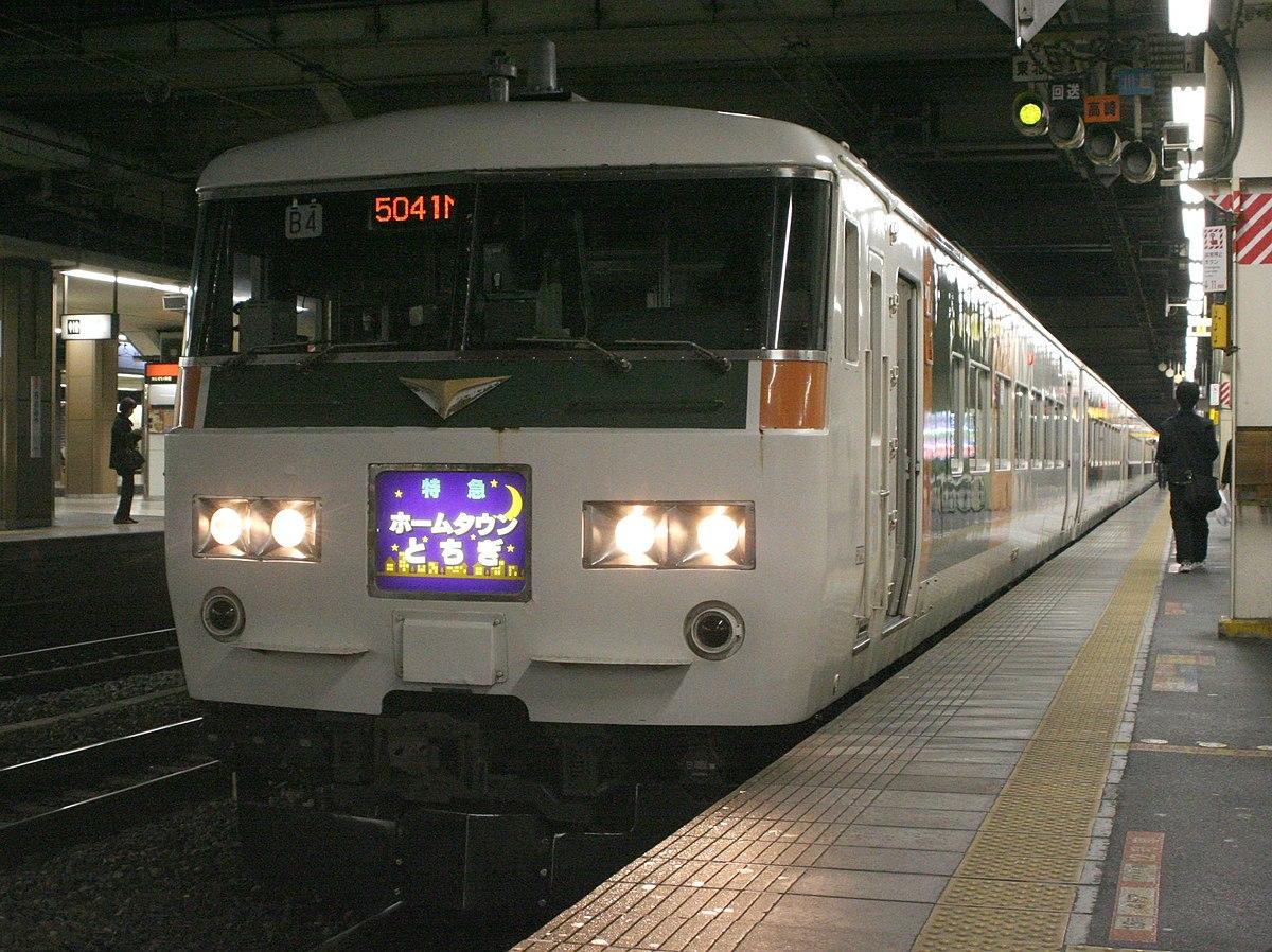 Jnr 185 B4-Hometown-Tochigi-20101121.jpg