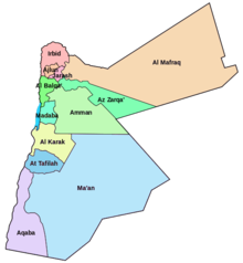 A map of Jordan showing the 12 governates