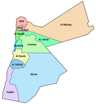 Jordanian general election, 2016 - Aside from the Bedouin badia districts, the districts for the 2016 election cover either one governorate or part of a governorate.