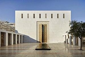 John McAslan - Image: Jumaa Mosque