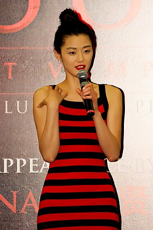 Jun Ji-hyun - At a promotinal event for the film Blood: The Last Vampire in 2009.