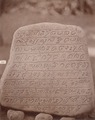 KITLV 87606 - Isidore van Kinsbergen - Inscribed stone at Kawali near Tjiamis - Before 1900.tif