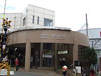 KTR Shimotakaido station South.jpg
