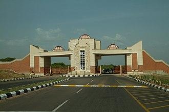 Kwara State University - KWASU gateway