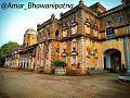 Kalahandi Palace, Bhawanipatna.jpg