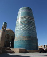 Kalta Minar.jpg