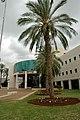 Karmiel City hall עיריית כרמיאל - panoramio.jpg