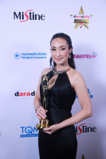 Katreeya English Thai singer and actor