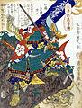Kato KazuenoKami Kiyomasa.jpg