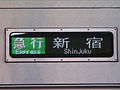 Keio9000 sideled 9034.jpg