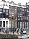 keizersgracht 644 (rechts)