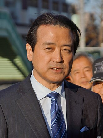 2014 Japanese general election - Image: Kenji Eda Sakado 20141203 crop