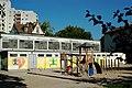 Kerschensteiner Schule, Sporthalle, Ffm Hausen 68.jpg
