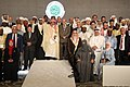 Key Participants at the 24th Conference of the International Islamic Fiqh Academy, Dubai November 2019.jpg