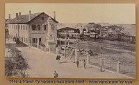 Kfar-Yehoshua-old-RW-station-797c3.jpg