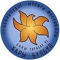 Khari Bulbul festival logo.jpg