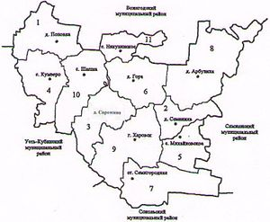 Kharovsky District, Vologda Oblast.jpg