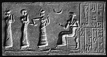 Khashkhamer seal moon worship.jpg